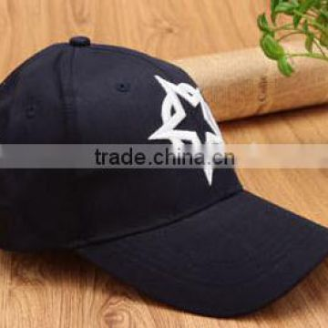 Hat man outdoor cap baseball cap cap cotton outdoor man hat sun hat in spring and summer