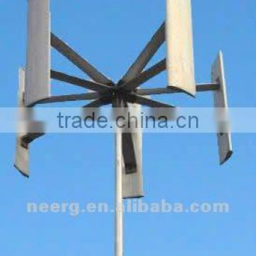 500w H-shape Vertical Axis Wind Turbines VAWT