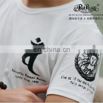 Peijiaxin Fashion Design Casual Style with Avalokitesvara Printed Tshirts Online Shopping