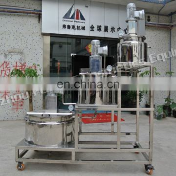 FLK CE blender high speed liquid mixer tank,mixers for industrial