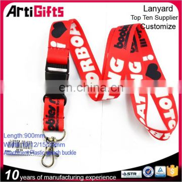 2015 colored high quality printed heat transfer lanyard for sale