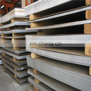 Hot Rolled 8mm 11mm Thickness aisi 310s stainless steel sheet 304 316 316l