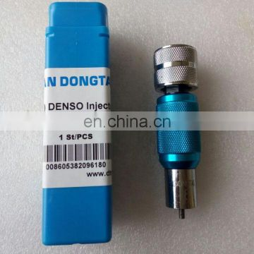 injector valve measuring tool