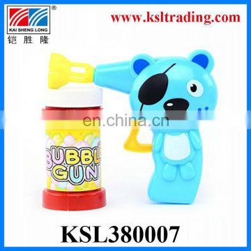 Summer toy cartoon style cartoon gun soap bubbles