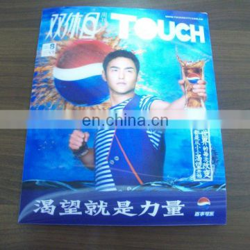 New Promotion Competitive Price Aaa Quality 3d lenticular hanging file folder Manufacturer