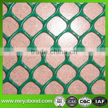 strong toughness Aquaculture netting
