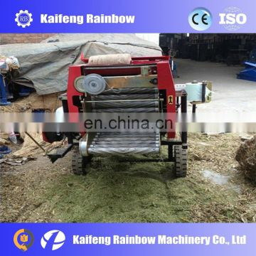 Tractor engine multifunction sugarcane leaves bunding machine with fodder