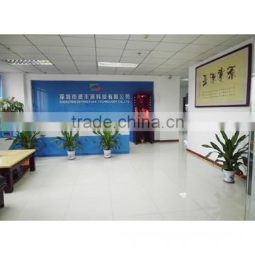 Shenzhen Defengyuan Technology Co., Ltd.
