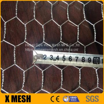 16 gauge galvanized hexagonal wire mesh for chicken