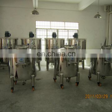 FLK cheaper pg storage tank price,stainless steel storage tank,hydrogen storage tank