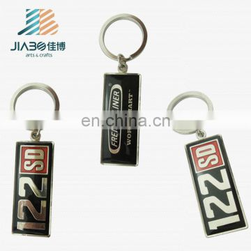 custom made soft enamel with epoxy metal car logo keychain