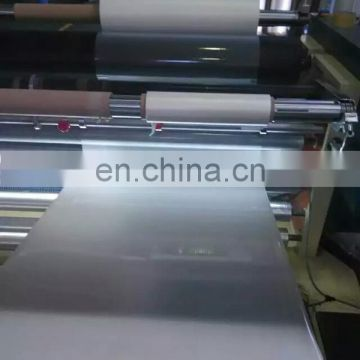 Soft touch film velvet thermal lamination film