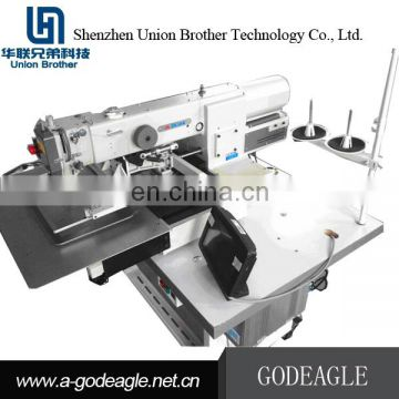 China Factory Direct Sale Tshirt Sewing Machine Price Of Sewing Stunning China Sewing Machine Price