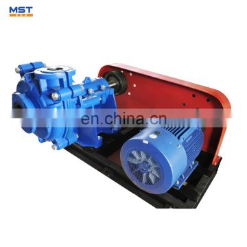 Horizontal mine dewatering pump