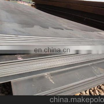 q460nh corrosion resistant steel plate