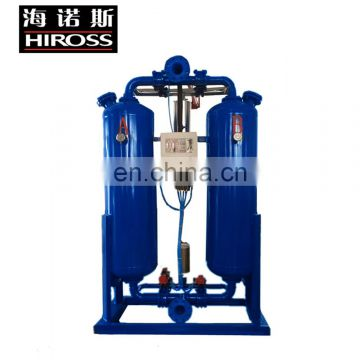 Hiross 50CFM Adsorption Air Dryer for Compressor