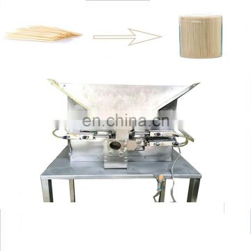 Customizable by volume toothpick packer/toothpick packing machine