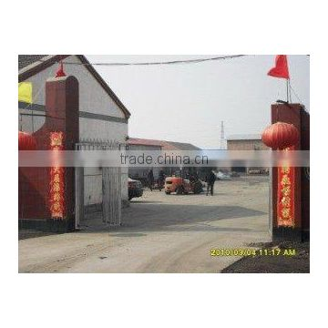 Anping County Senda Metal Products Factory