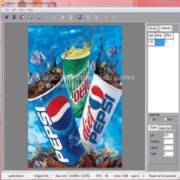 OK3D 3d lenticular image software developer lenticular printing software download 3d lenticular lens printing design