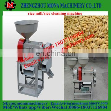design rice mill machine hulling and polishing rice