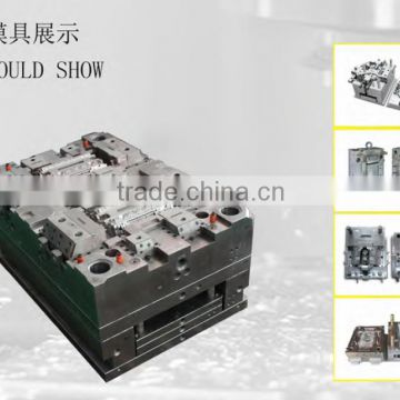 Plastic Injection Moulding Customerized Mould Design OEM                                                                         Quality Choice