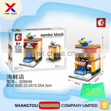 fashion gifts SD6046-6049 ABS material 4 shapes sembo block toy
