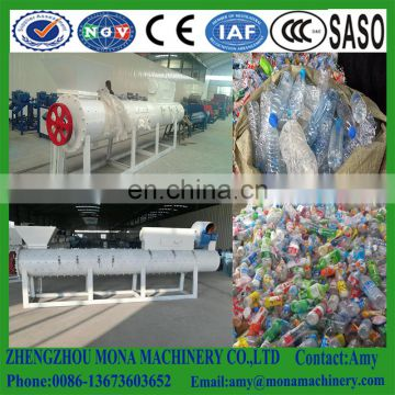 PET Plastic beverage bottle label paper peeling/removing/Peeler machine