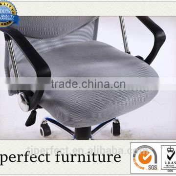 Work chair for staff excutive office chair mesh chair with back support
