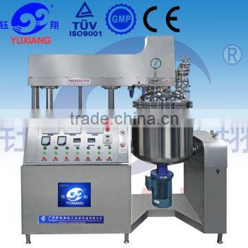 Yuxiang High quality vacuum emulsifier homogenizer for hair