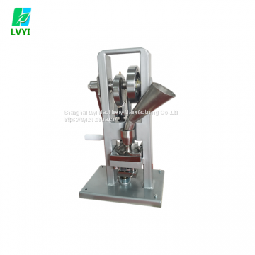 HOT custom single pill press machine TDP-0