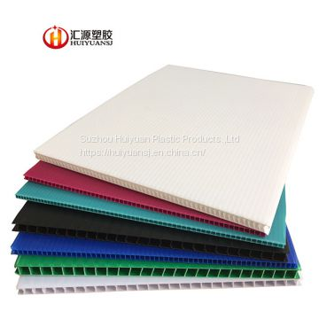 Factory pp corrugated plastic sheet pp plastic corrugated sheet