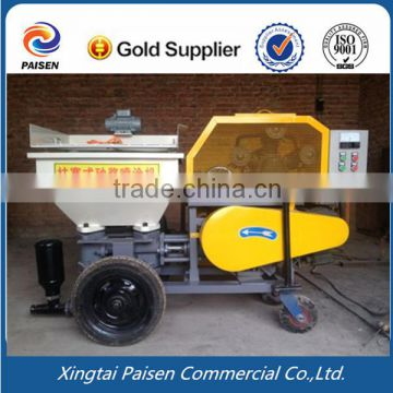china automatic cement paint machine, machine to spray mortar/cement in building construction