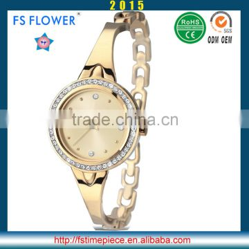 FS FLOWER - Beautiful Watch For Ladies Bangle Bracelet Wrist Watch Gold Rose Gold Plated
