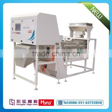 CCD Cashew Color Sorter LH300 with 48 Channels