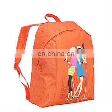 Kids Lively School Bag for Kindergarten child