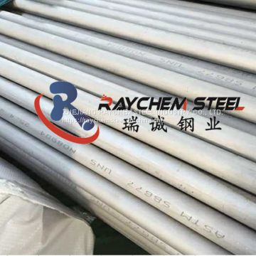 Stainless steel seamless pipes 904L