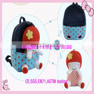 Custom cartoon animal /doll kids plush backpack