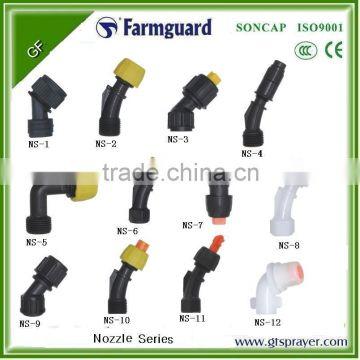 sprayer parts