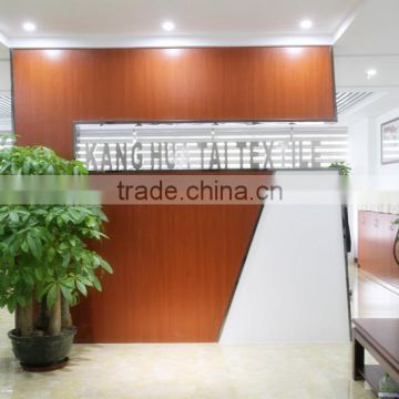 Guangdong Kanghuatai Textile Co., Ltd.