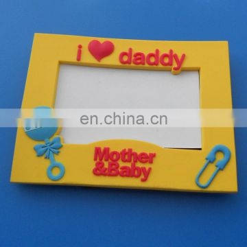 I Love Daddy yellow phote frame for Father's Day, soft pvc rubber picture frames for gifts