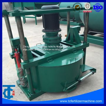 Double shaft mixer in fertilizer production line