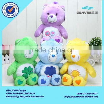 Retail 4colors 30cm care bears Soft Plush doll toy Stuffed Animal the entense doll for gift                                                                         Quality Choice
