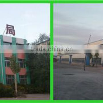Jinan Hanshi CNC Technology Co., Ltd.