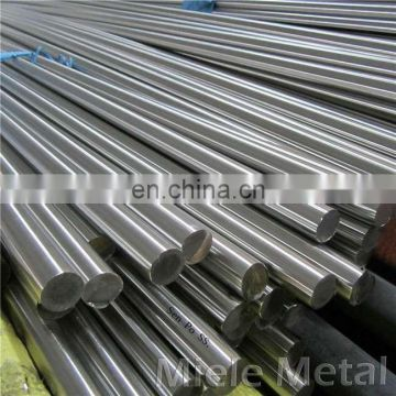 aluminum spacer bar for insulating glass