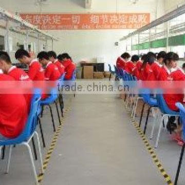 Shenzhen United Touch Technology Co., Ltd.