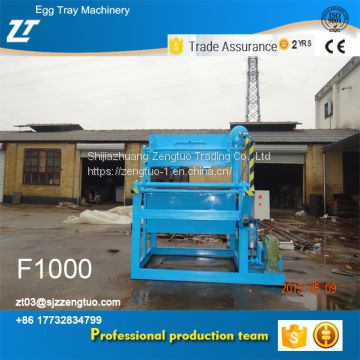Trade Assurance New technology China Manufacturing Egg Tray Machine