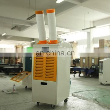 Movable air conditioner for machine equipment cooling