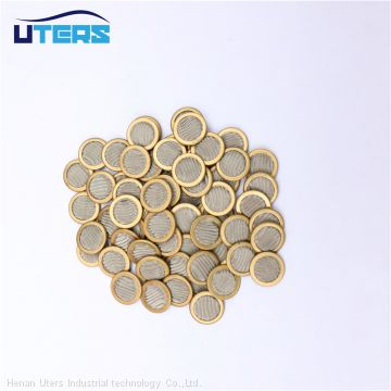 UTERS  Small Flow Micro Valve  Filter Element UTERS-09 Accept custom