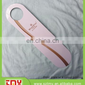 0.76mm thickness cheap plastic PVC door hang tag for hotel