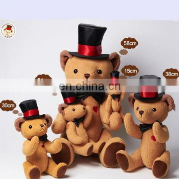 Brown teddy gentleman bear toy gorgeous plush soft stuff